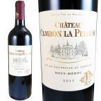 シャトー カンボン ラ プルーズ 2011 750ml赤 ボルドーワイン