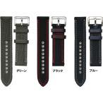 自衛隊モデル バリスティックナイロン製 腕時計ベルト