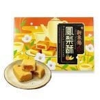 台湾 お土産 パイナップルケーキ 台湾 新東陽 | パイナップルケーキ1箱(8個入×25g)