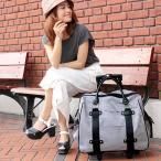 マツコの知らない世界で紹介されました!キャリーバッグ ボストンバッグ レディース 旅行かばん 千鳥格子柄 ソフトキャリーケース Sサイズ ナタリーヌ・トロワ