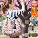 通勤やマザーズバッグにぴったり!春夏に人気かごトートバッグ