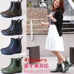 レインシューズ サイドゴア 長靴 雨靴 レディース ショート 人気 おしゃれ かわいい 可愛い 軽い 軽量 防水 ラバー ブーツ ステラ・プリュイ
