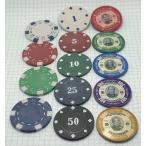 ポーカーチップ(22円)