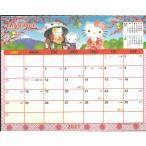 サンリオ H6044 キティシート卓上カレンダー21