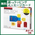 Logiblocs ロジブロックス スパイ・テック【6805】STEM 5歳 知育玩具 電子ブロック【正規輸入品】【おうち時間 子供】