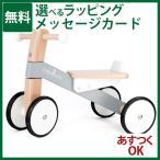 乗用玩具 BorneLund ボーネルンド  BAJO社 バヨ 木の四輪バイク/クリスマスプレゼント 子供