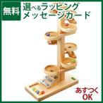 木製玩具木のおもちゃ知育玩具ベック