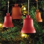 クリスマスツリー オーナメント ベックの鐘 小さい鐘  ブラザージョルダン【クリスマス】