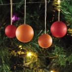 クリスマスツリー オーナメント ベッククーゲル 45mm  ブラザージョルダンクリスマス-P