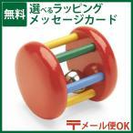木のおもちゃ 知育玩具 ガラガラ ラトル BRIO
