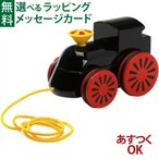木のおもちゃ リオ/BRIO プルトイ&プッシュトイ 木製蒸気機関車