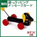 木のおもちゃ ブリオ BRIO ダッチー/おうち時間 子供