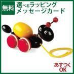 木のおもちゃ ブリオ/BRIO プルトイ&プッシュトイ ローリングエッグとアリさん