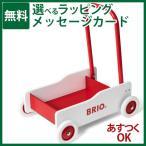 木のおもちゃ 知育玩具 ブリオ/BRIO 歩行器 手押し車(白) 数量限定 3歳 おうち時間 子供
