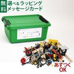 木のおもちゃ ブリオ/BRIO ビルダーセット ビルダー アクティビティセット 特製プラケース 送料無料