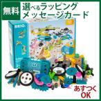 木のおもちゃ 木製工具セット ブロック BRIO ビルダー モーターセット/クリスマスプレゼント 子供