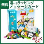 木のおもちゃ 木製工具セット ブロック BRIO ビルダー レコード&プレイセット/おうち時間 子供