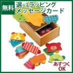 木のおもちゃ 知育玩具 パズル DJECO ジェコ ツリーク