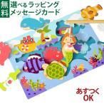 知育玩具 木製パズル エルファ エコ・フィッシング パパジーノ ギフト 孫の日 クリスマスプレゼント