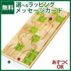 木のおもちゃ エトボイラ 知育玩具 ゲーム マザベル(くみかえ迷路)