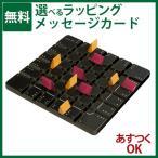 ボードゲーム Gigamic ギガミック社 SQUADRO スクアドロ 日本正規品 脳トレ おうち時間 子供 こどもの日