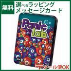 サイコロ テーブルゲーム Gigamic(ギガミック)社 パニック・ラボ 日本正規品 脳トレ