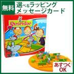 ボードゲーム Gigamic/ギガミック 社 Quoridor コリドールキッズ 日本正規品脳トレ パズル おうち時間 子供 こどもの日