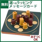 ボードゲーム Gigamic/ギガミック 社 QUARTO mini  クアルト・ミニ 日本正規品脳トレ パズル おうち時間 子供 こどもの日