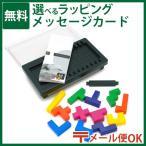Gigamic/ギガミック KATAMINO カタミノポケット 日本正規品脳トレ パズル  3D -P クリスマスプレゼント 子供