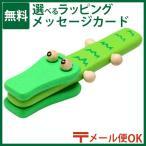 【定形外郵便OK】木のおもちゃ I