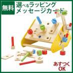 木のおもちゃ 大工 知育 アイムトイ社 カーペンターボックス ままごと/クリスマスプレゼント 子供