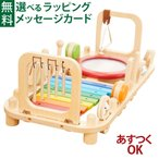 木のおもちゃ  I'm TOY アイムトイ 音楽 メロディーベンチ&ウォールトイ お誕生日 1歳 楽器玩具/クリスマスプレゼント 子供