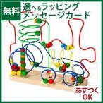 ショッピング木 木のおもちゃ BorneLund ボーネルンド/JoyToy ジョイトーイ 社 知育玩具 ルーピング 汽車