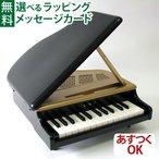 楽器玩具 河合 カワイグ ミニグランドピアノ ブラック
