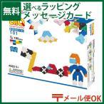知育玩具 LaQ ラキュー パズル 教育