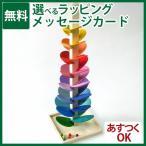 木のおもちゃ BorneLund ボーネルンド /マリオブローニ社 木製クーゲルバーン カラコロツリーL