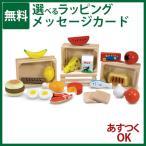 日本正規品 ままごとセット 木製 Melissa & Doug メリッサ&ダグ ままごとセット 3歳/おうち時間 子供