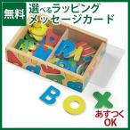 日本正規品 英語 おもちゃ Melissa & Doug メリッサ&ダグ アルファベット マグネット 3歳 知育玩具/おうち時間 子供