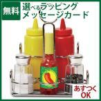 日本正規品 ままごと プラスチック Melissa & Doug メリッサ&ダグ 調味料セット 3歳/おもちゃ 知育玩具