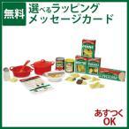 日本正規品 ままごとセット プラスチック Melissa & Doug メリッサ&ダグ パスタセット 3歳/おうち時間 子供