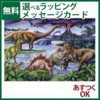 パズル 子供用 Ravensburger ラベンスバーガー 恐竜たちの遊び場(35ピース)4歳 おうち時間 子供