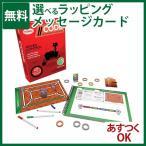 プログラミング おもちゃ アメリカ ThinkFun/シンクファン 社 コード ローバー・コントロール 日本正規品脳トレ