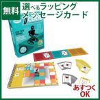 プログラミング おもちゃ アメリカ ThinkFun/シンクファン 社 コード オン・ザ・ブリンク 日本正規品 おうち時間 子供