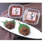 極上梅肉(かつお)150g
