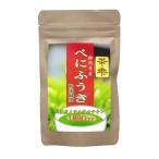 べにふうき 粉末緑茶 150杯分(静岡県産)