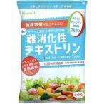 難消化性デキストリン 1kg 水溶性食物繊維 5個購入で1袋プレゼント
