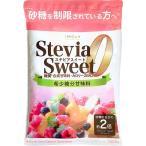 ステビアスイート1kg×5袋セット カロリーゼロの天然由来甘味料 エリスリトールの約3倍(砂糖の約2倍)甘い新製法ステビア甘味料