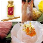 食品用金箔「純金の華 細目(こまかめ)/2g・竹箸(小)付」