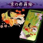 京の彩蒔絵「紫式部」