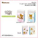 San-X リラックマ「ハッピースクール/まとまるくん(全2種)」 KS45901・KS46001